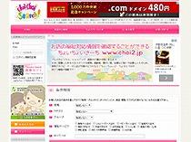 link-9